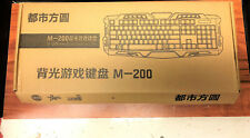 LED Illuminated Backlight USB Wired Gaming PC Keyboard Backlit 3 Colors Light JB