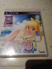 Pachi-Para 16 Gingira Paradise 2 PS3
