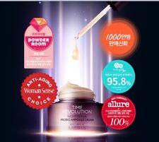 Missha Time Revolution Night Repair Probio Ampoule Cream 50ml 57% Bifida Ferment