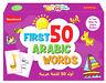 My First 50 Arabic Words - 50 Flash Cards (Goodword Kids Children)