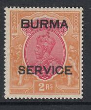 Burma 1937 SGO12 KGVI 2R Carmine Orange BURMA SERVICE Fine MINT Hinged Cat £55