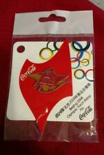 Beijing 2008 Coca Cola (可口可乐) Olympic Torch Relay Pin (Chinese Version) #1 of 2