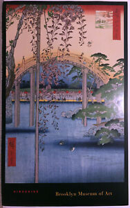 Utagawa Hiroshige - Brooklyn Museum of Art Japan print