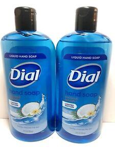 2 Pack DIAL Coconut Splash Hand Soap Liquid 17 Fl. Oz. Limited Edition Free Ship
