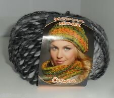 Laine Olympia Lana Grossa Couleur 017 LL100m 100G