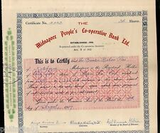 India 1950's Midnapore People's Co-operative Bank Ltd. Share Certificate #Fb019