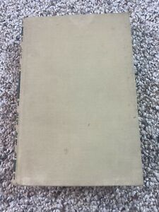 Return to Paradise Book (No Dust cover) by James A. Michener 1951 hardcover BL10