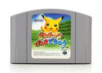 "Nintendo 64 N64 JAP NTSC-J ""Pikachu Genki Dechu"" nur Modul"