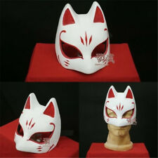 Game Persona 5 Yusuke Kitagawa Fox Mask Party Show Half Face Mask Cosplay Prop