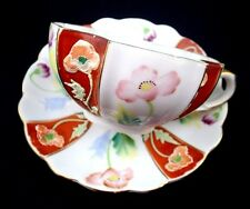 Vintage Merit Tea Cup Saucer Set Made in Occupied Japan Red