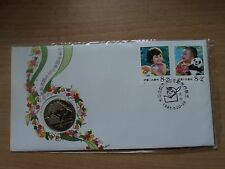 China 1987 Jul 20-29 FDC China Youth Thematic Philatelic Exhibition Medal Cover