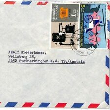 THAILAND Cover Bangkok AQUARIUM FISH Commercial Air Mail Austria 1978 CF344