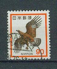 Japón sellos 1973 libre marcas mi.nr.1192