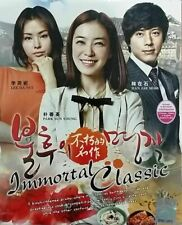 DVD Korean Drama Immortal Classic Episode 1-20 END ENGLISH SUB All Region