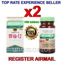 Weisen-U (胃仙-U) New Double Action Stomach Remedy 100 Tablets/Pills x 2 bottles