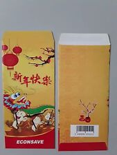 Ang Pao Red Packet year of Monkey  2016 1pc Econsave