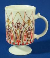 Vintage  Pedestal Coffee Cup Footed Mug 1970s  Tea Cup  Floral Design 8 oz