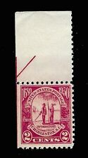 US 1930 Sc# 683  2 cent Governor & Indian Mint NH Tab - Vivid Color