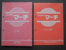 JDM NISSAN MARCH K10 Original Genuine Service Shop Repair Manuals books Micra