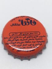 Dubai UAE United Arab Emirates Coca Cola Fanta Orange Bottle Cap