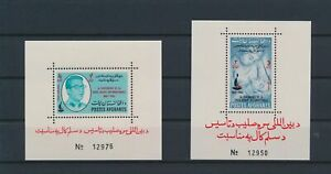 LO68561 Afghanistan centenary red cross sheets MNH
