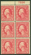 EDW1949SELL : USA 1916 Scott #463a Scarce Position D. PL # 7556 Mint NH Cat $240