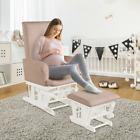 Baby Nursery Relax Rocker Chair Glider & Ottoman Set w/ Cushion Pink Brown Gray