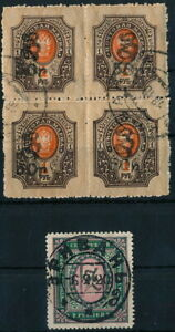 ARMENIA, SCARCE LOT OF USED BLOCK x 4 & SINGLE STAMPS, SEE... #Z60