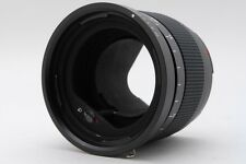 【AB Exc+】 HASSELBLAD Variable Extension Tube 64-85mm for V From JAPAN #2702