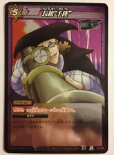 One Piece Miracle Battle Carddass OP06 63 R
