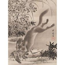 Kyosai Fox Catching Bird Japanese Painting Huge Wall Art Poster Print