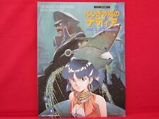 Nadia Secret of Blue Water Piano Sheet Music Collection Book