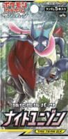 (1pack) Pokemon Card Game Sun & Moon Night Unison Japanese.ver (5 Cards in