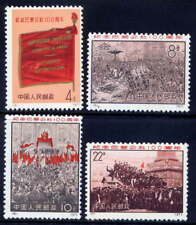 CHINA Sc#1054-7 1971 N3 Paris Commune stamp MNH