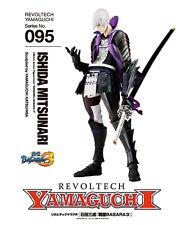 New Kaiyodo Revoltech Yamaguchi No.095 Sengoku Basara Mitsunari Ishida  Figure