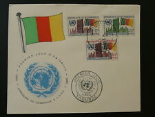 flag admission to UNO United Nations FDC 1961 Cameroon 89242