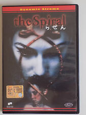 DVD - THE SPIRAL - DYNAMIC EXTREME - GEORGE LIDA 1998- 2003 - A8