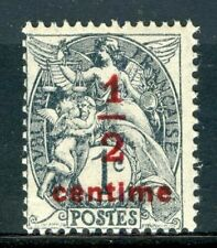 Timbres blancs