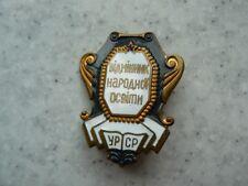 USSR.Old Soviet badge.Excellent in education of Ukraine