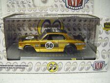 M2 MACHINES MOONEYES S69 1971 NISSAN SKYLINE GT-R