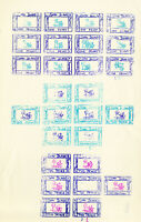 Swan Island Full Stamp Sheet
