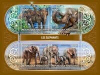 Togo - 2017 Elephants on Stamps - 4 Stamp Sheet - TG17418a