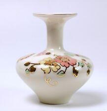 Zsolnay Porcelain Miniature Vase Pink Yellow Flowers Butterflies Gold Hungary