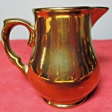 """RARE Vintage WADE Pottery """"HARVEST WARE"""" GOLD LUSTER INDIVIDUAL CREAMER ~ 3"""""""