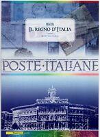 ITALIA -FOLDER 2006 -MOSTRA IL REGNO D'ITALIA  VALORE FACCIALE € 15,00