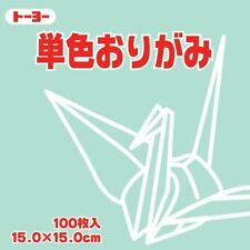Toyo Origami Paper Single Color - Light Green - 15cm, 100 Sheet S-4316