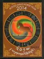 Bhutan 2014 Chinese New Year Horse Zodiac Sign Animals M/s MNH # 5862