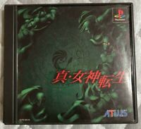 Shin Megami Tensei PS1 Playstation Japan Collection Import