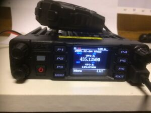 Anytone ATD578UV  2/70 DMR/FM mobile ( UK Supplier)