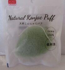 Natural Konjac Puff Washing Cleansing Sponge DAISO JAPAN 100% konjac KONNYAKU